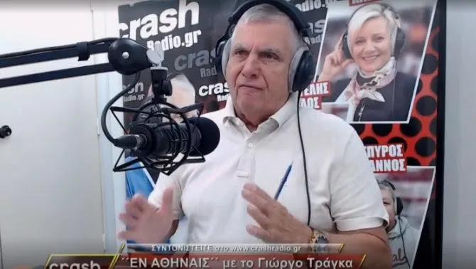 Τράγκας: Είμαστε κοντά σε ένα παγκόσμιο σκάνδαλο, ένα γιγαντιαίο ιατρικό έγκλημα!
