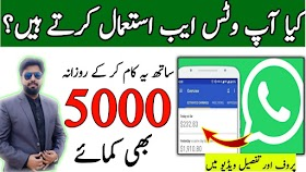 Earn Money From Whatsapp || Exe(Cut-Urls) Payment Proof!🔥 How I Earned $300+ Every Month!