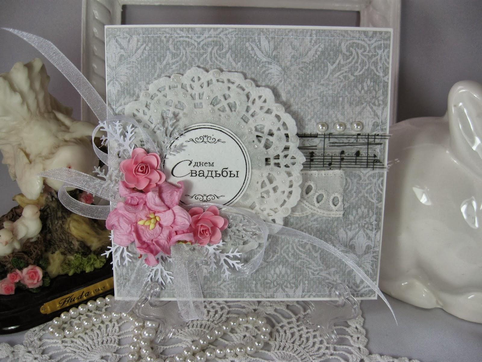 Жемчужная свадьба открытки своими руками