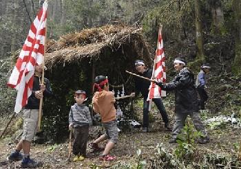 山の神祭り 300年以上続く伝統行事
