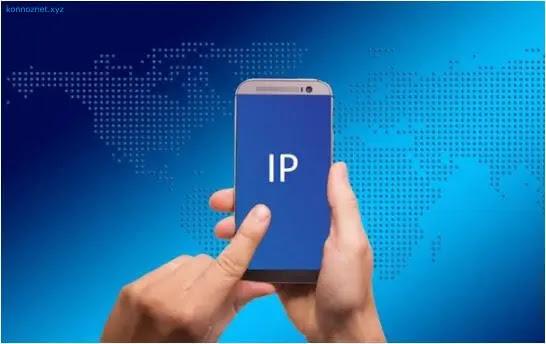 معرفة عنوان IP الخاص بك على Android أو iPhone