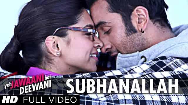 सुभानअल्लाह Subhanallah Lyrics In Hindi - Sreeram