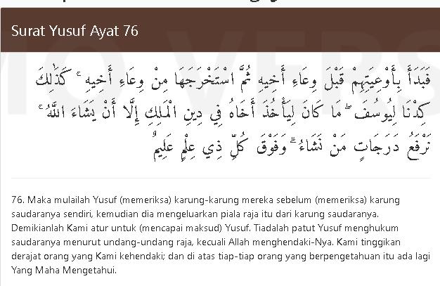 Quran Surat Yusuf 76