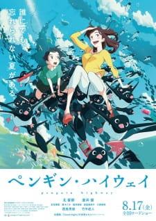 Penguin Highway Opening/Ending Mp3 [Complete]