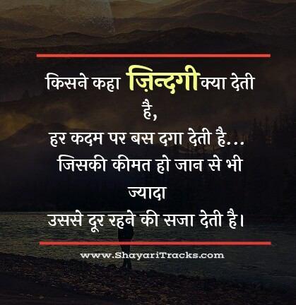 Dil Tutne Ka Dard Shayari