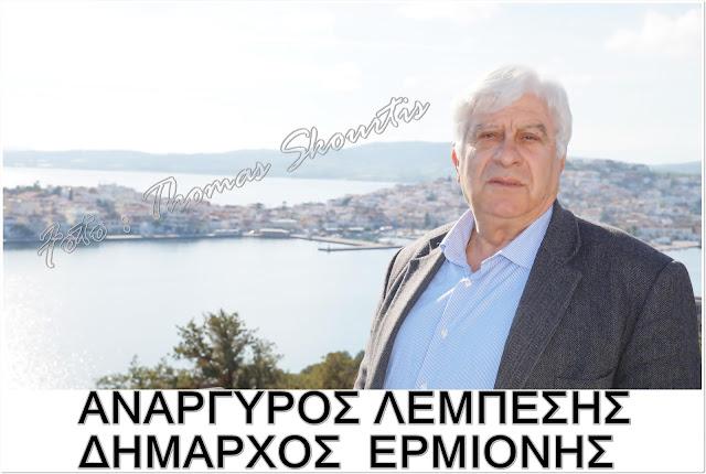 Η Ερμιόνη πλέον, δεν έχει να ζηλέψει τίποτα από τα λιμάνια των κοσμοπολίτικων νησιών των Κυκλάδων!