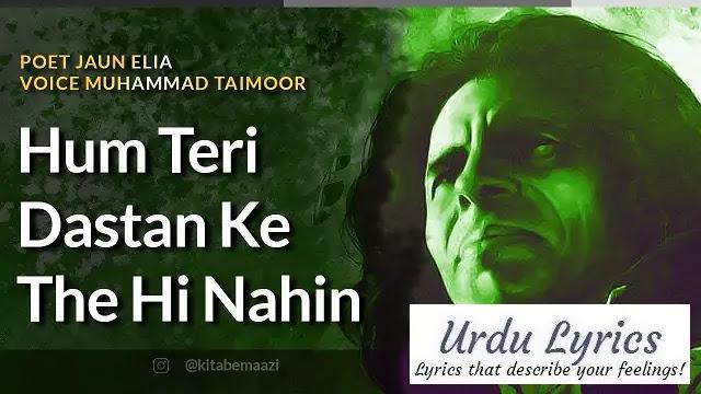Hum To Jese Wahan Ke Thy Hi Nahin - Jaun Elia - Urdu Ghazal Poetry