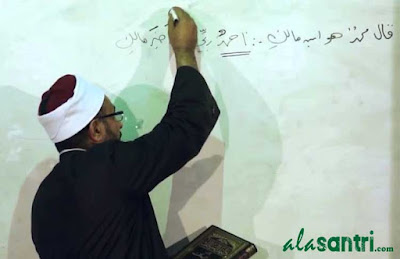 Nadhom Alfiyah Ibnu Malik