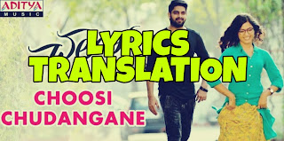 Choosi Chudangane Lyrics in English | With Translation | – Chalo Naga