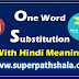 Top 1000 One Word Substitution With Hindi Meaning Set 16