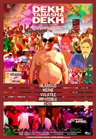 Dekh Tamasha Dekh 2014 Hindi Movie Free Download 720p BluRay