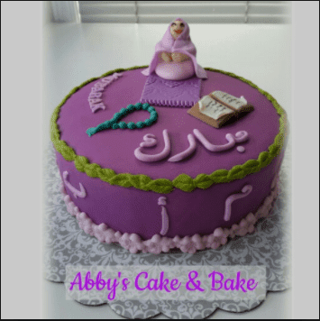 Ramadan Cake Decorations