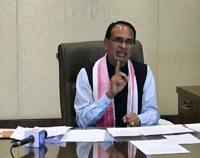 MP NEWS : मुख्यमंत्री श्री शिवराज सिंह चौहान की प्रदेश की जनता से अपील