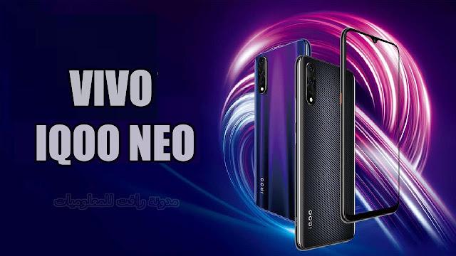 http://www.rftsite.com/2019/07/vivo-iqoo-neo.html
