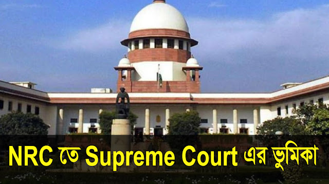 Supreme Court on NRC