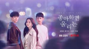 Drama Korea Love Alarm Episode 1-8(END) Subtitle Indonesia
