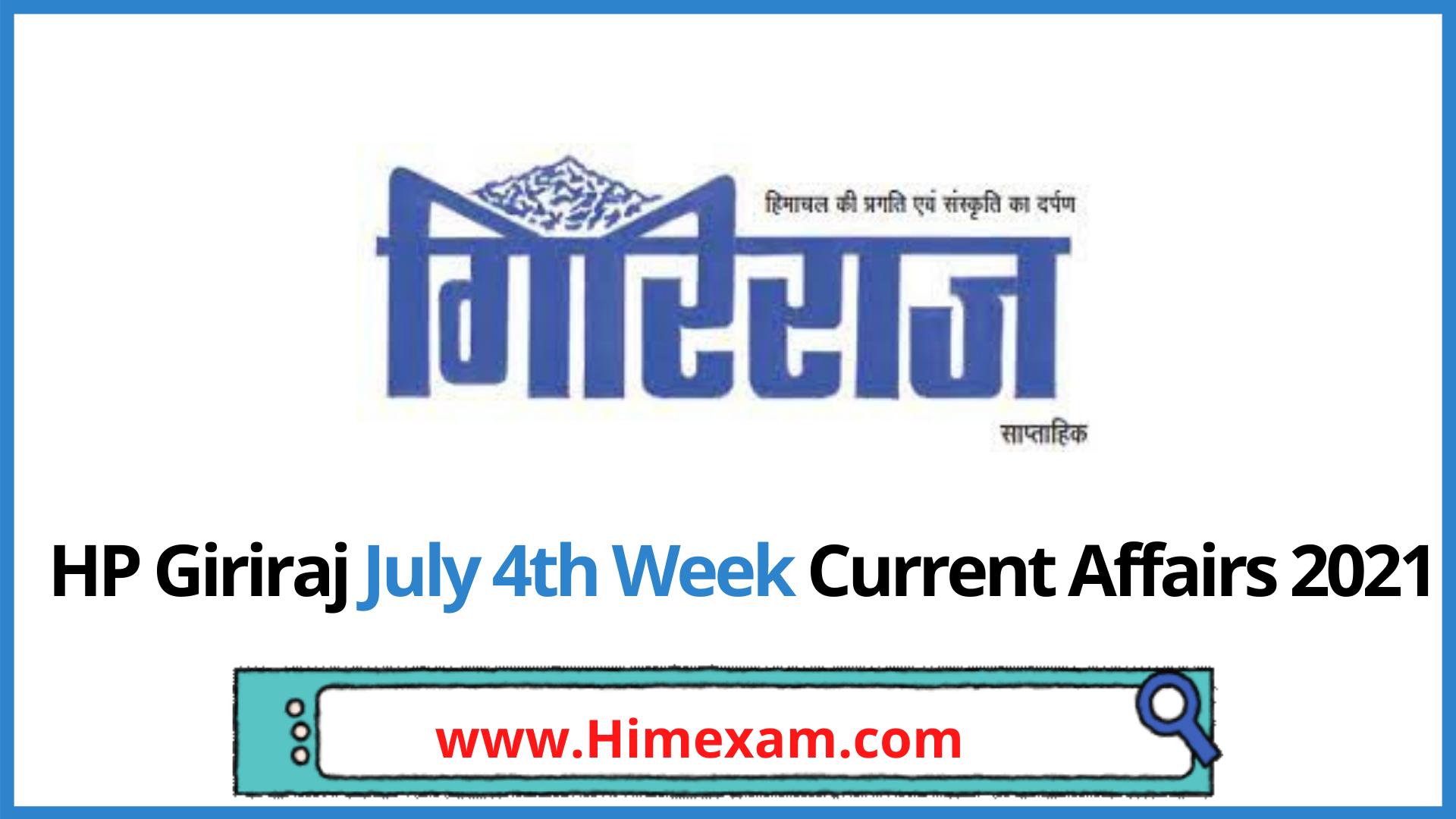 HP Giriraj July 4th Week Current Affairs 2021 In English