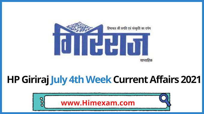 HP Giriraj July 4th  Week Current Affairs 2021