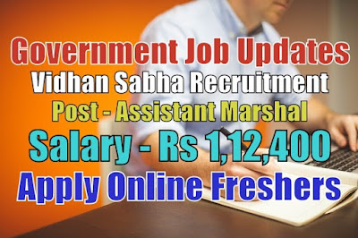 Vidhan Sabha Recruitment 2020