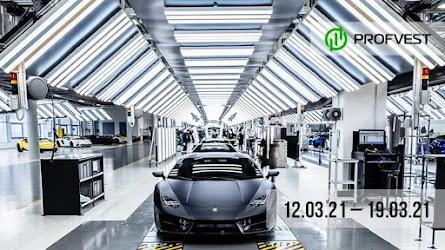Важные новости из мира финансов и экономики за 12.03.21 - 19.03.21. Рекордная прибыль Lamborghini