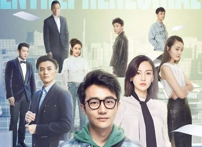 Download Drama China Entrepreneurial Age Sub Indo Batch