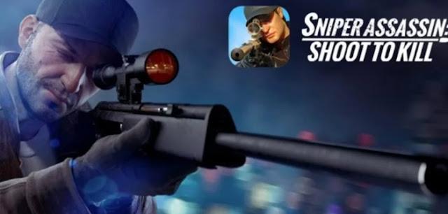 لعبة Sniper 3D Gun