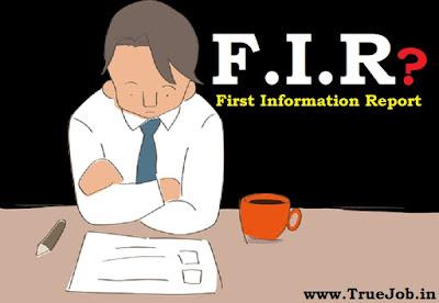 fir-full-form-what-is-full-form-of-fir