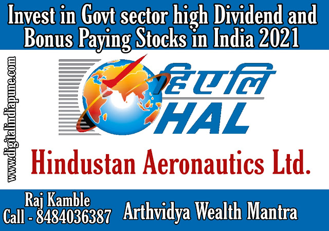 https://www.digitalindiapune.com/2020/05/invest-in-govt-sector-high-dividend-and-bonus-paying-stocks-in-india-Hindustan-Aeronautics-Ltd.html