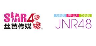 Jnr48 logo snh48 junior48 members