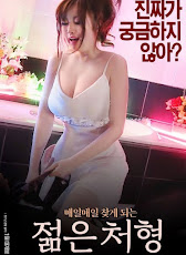 SISTER OF MY WIFE (2017) [เกาหลี 18+]