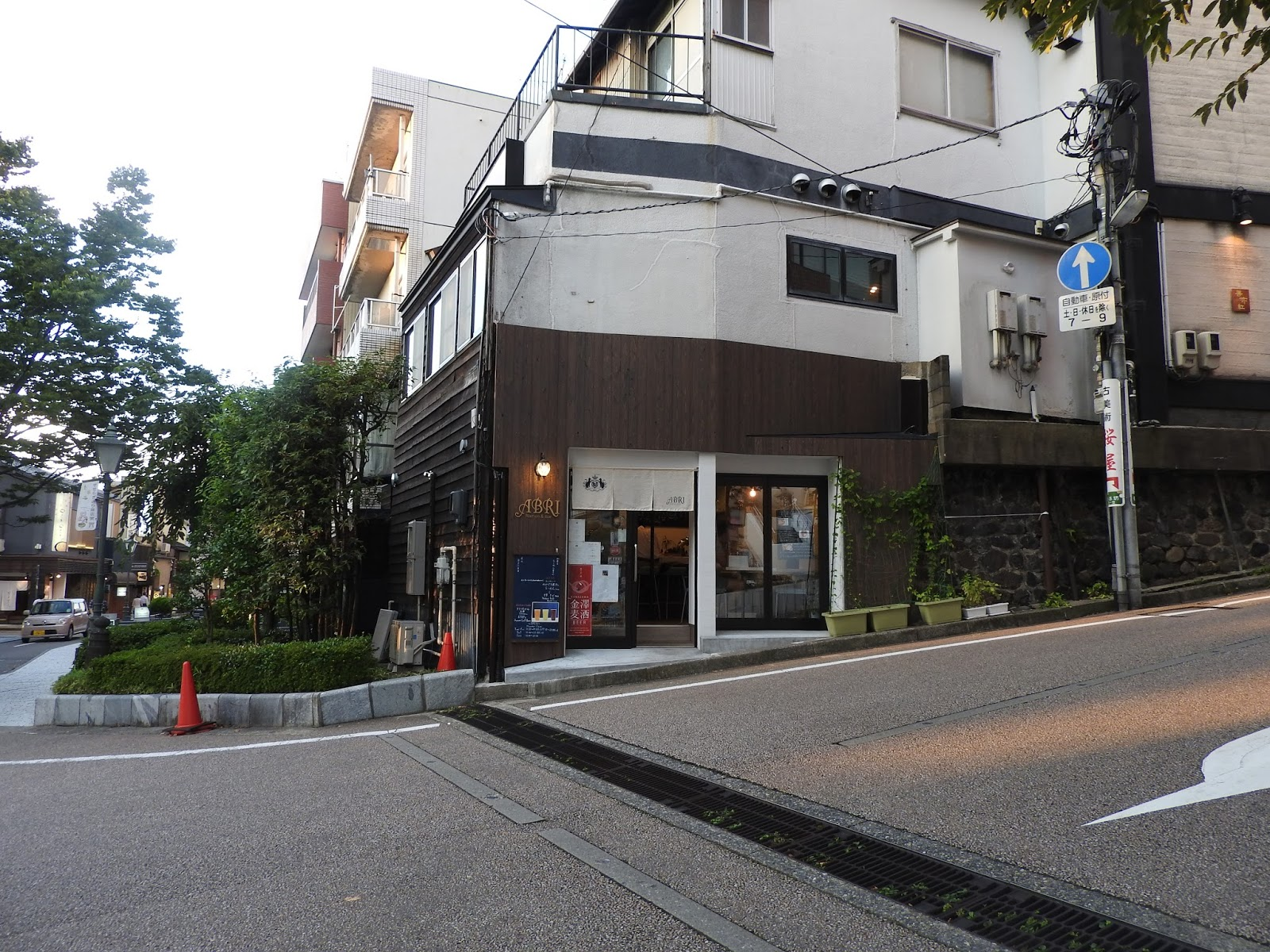 Kanazawa Craft Beer Dive Futa S