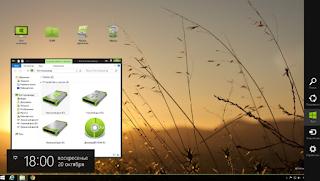Kumpulan Tema Windows 8 Keren Terbaru dan Cara Menerapkannya