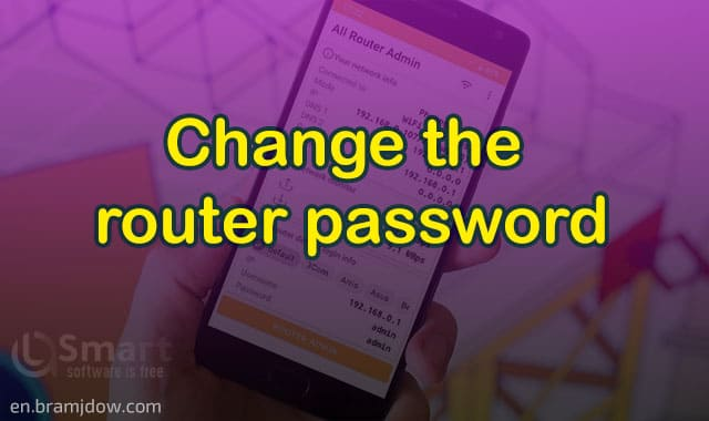 How to change the router password