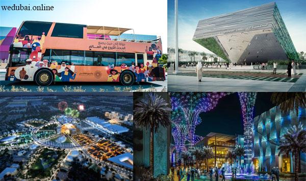 free bus trip Dubai Expo 2020