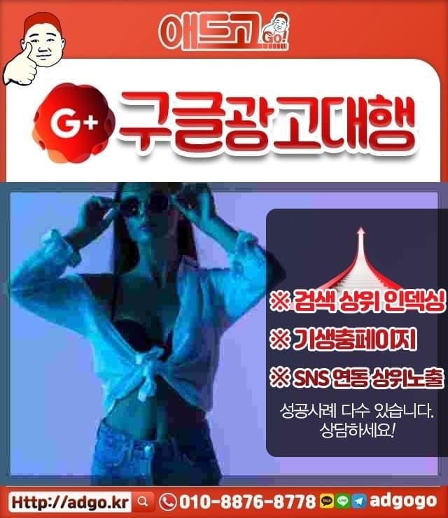 서울강서표시판제작