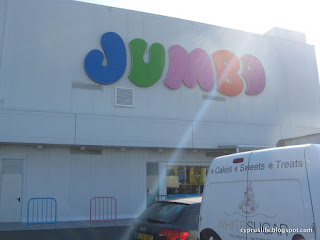 Jumbo superstore in Larnaka, Cyprus