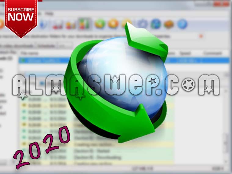 تحميل برنامج Internet Download Manager