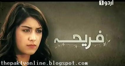 Feriha urdu 1 drama episode 61 - Call of duty ghost map pack