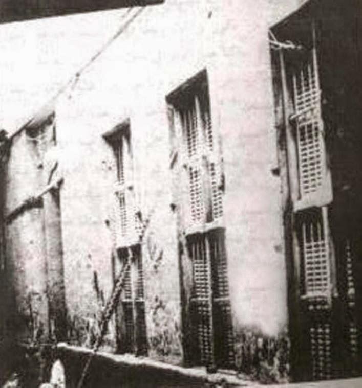 House of Hazrat Khadija R.A
