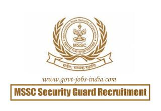 MSSC Security Guard Recruitment 2020