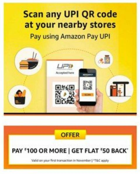 Amazon pay offer- scan and pay and get Rs 50 cashback in your Amazon pay.