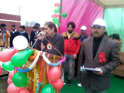 शेखपुरा सोहाना में वार्षिक खेलकूद प्रतियोगिता