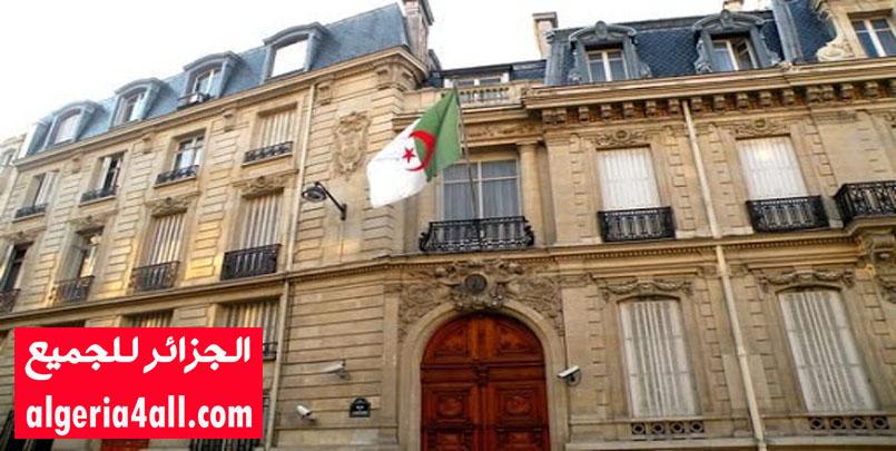 مقر قنصلية الجمهورية الجزائرية الديمقراطية الشعبية بفيتري سور سين