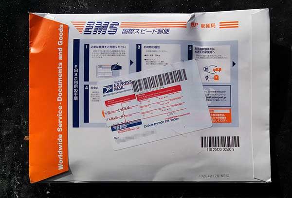 Cara Menghubungi CS EMS Indonesia Pos