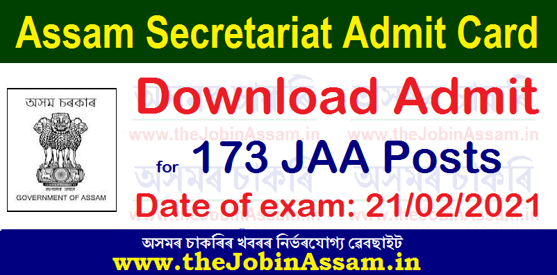 Assam Secretariat Admit Card 2021