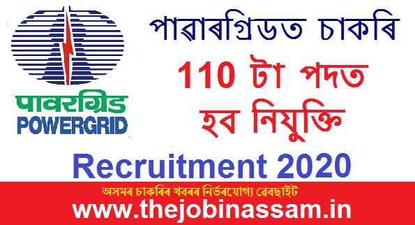 POWERGRID Recruitment 2020