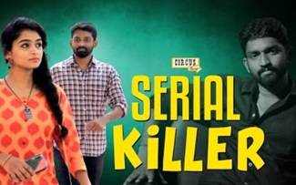 """Serial Killer"" Tamil Comedy Series 