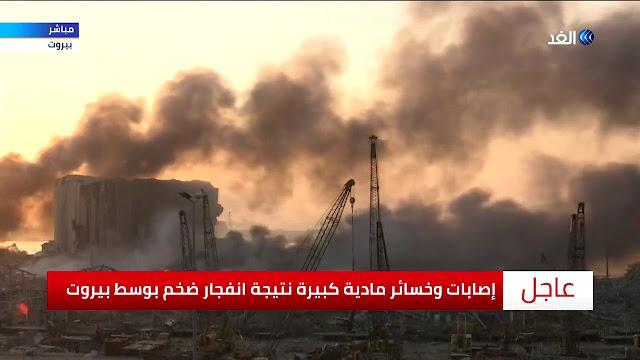 شاهد | لقطات جديدة تظهر حجم الدمار جراء انفجار وقع في العاصمة اللبنانية بيروت