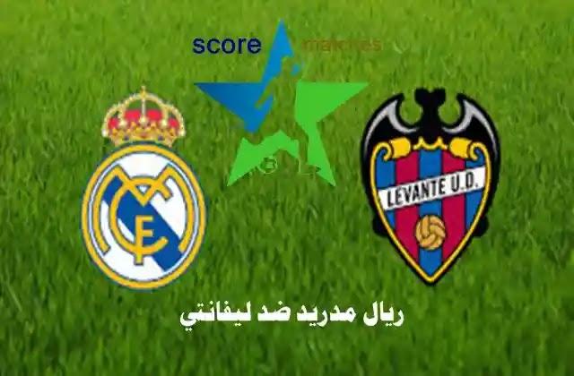 ريال مدريد اليوم,ريال مدريد,مباراة ريال مدريد,اخبار ريال مدريد,ريال مدريد مباشر,صفقات ريال مدريد,تشكيلة ريال مدريد اليوم,اخبار ريال مدريد اليوم مباشر,تشكيلة ريال مدريد,اخبار ريال مدريد اليوم مباشر الان,اخبار ريال مدريد اليوم منذ دقيقة,اخبار ريال مدريد اليوم مباشر 2021,الريال مدريد,أخبار ريال مدريد,اخبار ريال مدريد مباشر,مباريات ريال مدريد,اخبار ريال مدريد 2021,موعد مباراة ريال مدريد القادمة,موعد مباراة ريال مدريد,اخبار ريال مدريد اليوم