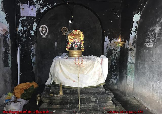 Azhagar Siddhar Alayam Thennampakkam